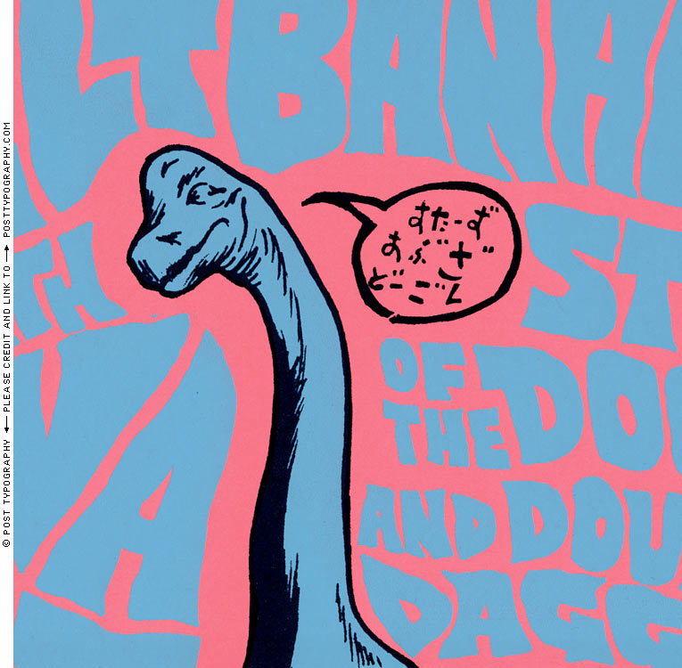 Melt Banana: humping dinosaurs Ottobar concert poster Baltimore, Maryland, MD. Hand silkscreened screenprinted limited edition gigposter rock show. Post Typography, Nolen Strals, Bruce Willen (2)